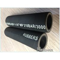 Buy cheap High Pressure Oil Resistant Multilayer Hydraulic Hose R13 5000PSI from wholesalers