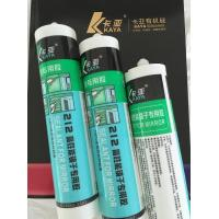 Buy cheap Fast Drying Window Water Tight Bathroom Silicone Sealant Anti - Cold product