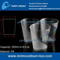 Buy cheap multi cavity small clear thin wall PS plastic disposable drinkware mould with 200ml from wholesalers