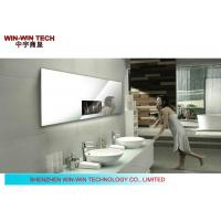 China 70  Mirror Light Box Beauty Alon Advertising Display CF Card on sale