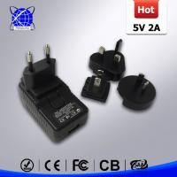Buy cheap 5V 2A USB Charger with 4 plugs (AU / EU / USA/ UK ) from wholesalers