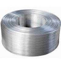 Buy cheap Extrusion Aluminum Tube in coil with multiple sizes for refrigerator use from wholesalers