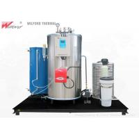 Buy cheap Fully skid Mounted Boiler Light Diesel Oil Fuel For Food Beverage Processing from wholesalers
