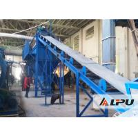 Buy cheap Large Conveying Capacity Mining Belt Conveyor in Metallurgy , Coal Industry from wholesalers