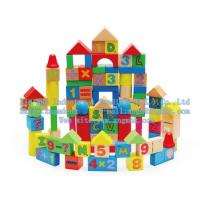 Buy cheap Wooden blocks, the number of children's wooden building blocks, wooden toys for children from wholesalers