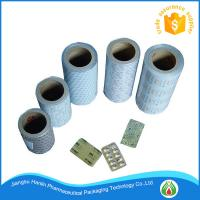 Buy cheap blister packing aluminum foil seal roll for pharma industry from wholesalers