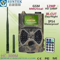 Buy cheap 12mp infrared gprs trail camera mms suntek HC300M from wholesalers