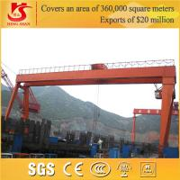 Buy cheap 32/5 Ton Gantry Cranes with Double Girder Hook For Sale from wholesalers