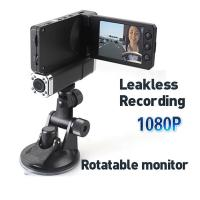 Buy cheap HD 1080p Dual Lens IR Car Dashboard Dash Camera Cam DVR Rotable Monitor from wholesalers