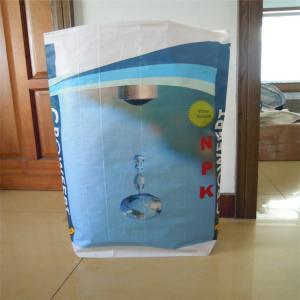 Wholesale fertilizer bag/grain bag/woven pp bag/plastic bag/pp woven bag from china suppliers