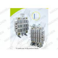 Wholesale Self - Lock Stainless Steel 72 Cavity PET Preform Mould , Pet Bottle Preform from china suppliers