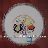Buy cheap Quality Embroidered Jewish Passover Matzah Cover Judaica Judaism Israel Jerusalem Factory Manufacture Plate product