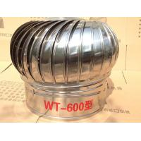 Buy cheap Summer special roof air ventilator with low price from wholesalers