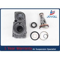 Buy cheap Durable Air Compressor Repair Kit W164 Air Suspension Compressor Cylinder Head from wholesalers