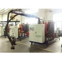 Buy cheap High Precision PU Injection Molding Machine For Wood Imitation Furnitures / Automobile Interiors from wholesalers