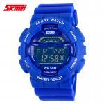Buy cheap Waterproof Multifunction Digital Watch from wholesalers