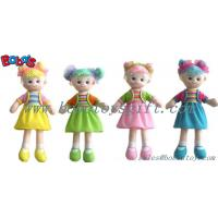 Buy cheap Lovely Fashion Plush Stuffed Girl Doll Toy With Dress from wholesalers