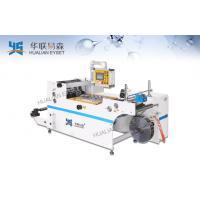 Buy cheap Glue Sealing Slitting And Rewinding Machine / Shrinkable Film Slitting Equipment from wholesalers