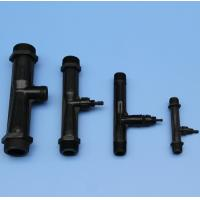 Buy cheap Venturi Injector from wholesalers