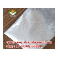 Buy cheap CAS 171596-29-5 Sex Steroid Hormone , 99.5% Raw  Citrate Steroids Powder from wholesalers