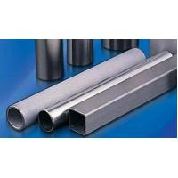 Buy cheap TP304 Seamless Stainless Steel Pipe from wholesalers
