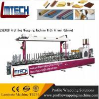 Buy cheap Good quality Metal curtain rod profile wrapping machine from wholesalers
