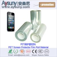 Buy cheap Three layer high transparent PET screen protection film roll for iPhone6 etc from wholesalers