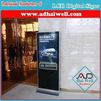 Buy cheap China Supplier Indoor & Outdoor Digital LCD Screen Advertising Display Signage from wholesalers