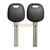 Buy cheap Embedded Auto Toyota Transponder Key Blank With 4C Carbon Chip from wholesalers