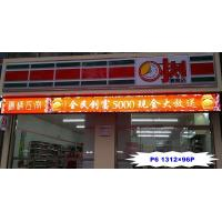 Wholesale IP65 P5 Outdoor Full Color LED Screen Message Board 1R1G1B 6500 Nits Brightness from china suppliers