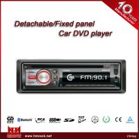Buy cheap Car DVD player with USB/SD card slot & AUX input,single din,DVD/AVI/VCD/MP3/WMA/CD player(Model:V-6580D) from wholesalers