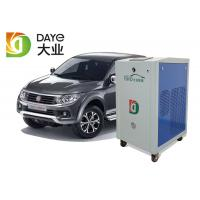 Buy cheap Customized Color HHO Hydrogen Generator , Hydrogen Gas Generator Water Consumption 1.1 L/H from wholesalers