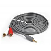 Buy cheap 2015 Hot Sale 3Rca to 3 RcaAudio Cable Male to Male AV Cable from wholesalers