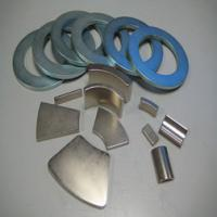 Buy cheap Permanent Magnet, Rare Earth magnet (NdFeB magnet) from wholesalers