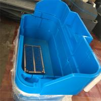 Buy cheap Plastic Bathtub Mould For Blue Color Small Pet Bath With Floor Shift Double Wall from wholesalers