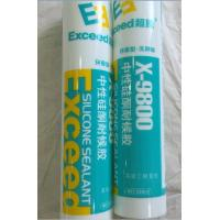 Wholesale Multi - Role Fast Dry Neutral Cure Silicone Sealant For Metal ( Aluminum) from china suppliers