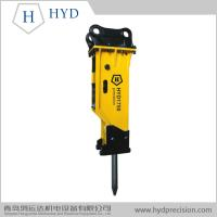 China Excavator hydraulic breaker china supplier hydraulic tools hydraulic hammer for sale on sale