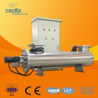 Buy cheap Urban Waste Water Disinfection UV Sterilizer Water Filtration System from wholesalers