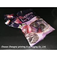 Heat Sealable Prunes Pillow Packs Packaging / Custom Order Dry Fruit Packaging Pouch Manufactures
