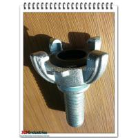 Buy cheap US type claw coupling hose tail 4 claws from wholesalers