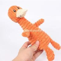 Buy cheap animal duck soft toy, dog products from wholesalers