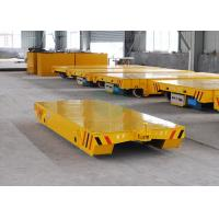 Buy cheap 5t manpower rail transport platform cart for warehouse cargo material handling from wholesalers