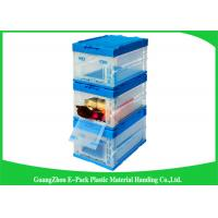 Buy cheap Solid Collapsible Plastic Containers , Foldable plastic storage bins from wholesalers