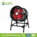Buy cheap FYL Post type axial fan/ blower fan/ ventilation fan from wholesalers