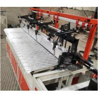Buy cheap Durable Chain Link Fence Metal Mesh Making Machine With 2 Years Warranty from wholesalers