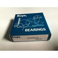 Wholesale 30206 high performance tapered roller bearing KOYO 30206JR from china suppliers