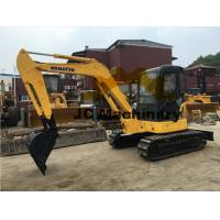 Buy cheap Slightly Used Komatsu Mini Excavator PC55MR Directly Imported From Japan from wholesalers
