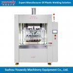 Buy cheap Handheld PET plastic ultrasonic spot welder hot plate machine spin welding machine heat staking machine from wholesalers