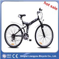 Buy cheap Original Manufacturer adult full suspension mountain bike/mountain bicycle with 21 speed from wholesalers