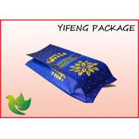 Buy cheap Aluminium Foil Coffee Packaging Bag With Valve and Zipper Top from wholesalers